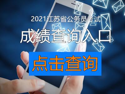 摄图网_500669474_wx_手机信息查看(企业商用)_副本.jpg