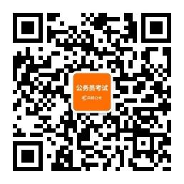 qrcode_for_gh_d6fdc7e02304_258.jpg