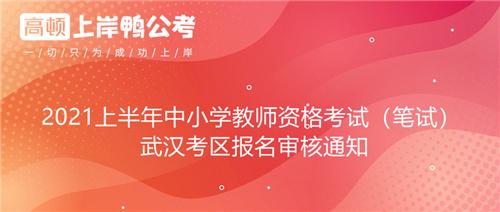 摄图网_401690778_wx_红色渐变背景(企业商用)_副本_副本.jpg
