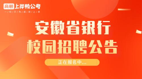 招聘公告模板二 (2).png