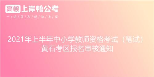 摄图网_401677065_粉色渐变背景(企业商用)_副本.jpg