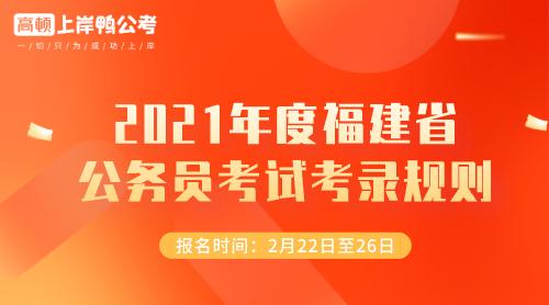 招聘公告模板二 (6).png