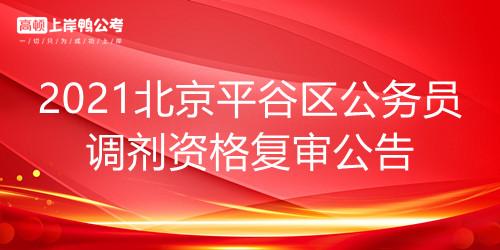 摄图网_401663509_简约红色背景(企业商用)(1)_副本.jpg