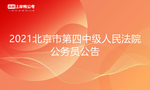 摄图网_401727445_橙色抽象线条背景(企业商用)(1)_副本.jpg