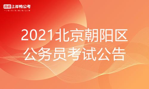 摄图网_401727445_橙色抽象线条背景(企业商用)(1)_副本_副本.jpg