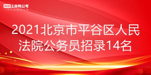 摄图网_401663509_简约红色背景(企业商用)(1)_副本_副本.jpg