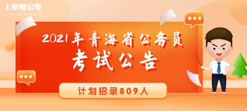 青海.png