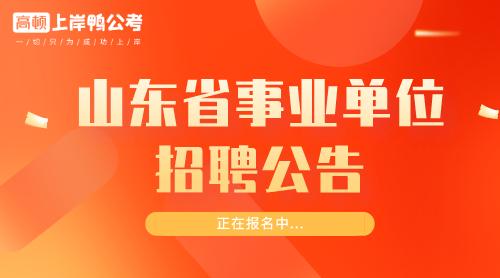 招聘公告模板二_自定义px_2021-03-05-0 (3).png