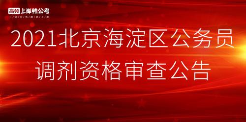 摄图网_401787575_红金背景(企业商用)(1)_副本_副本.jpg