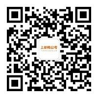 上海公众号.jpg