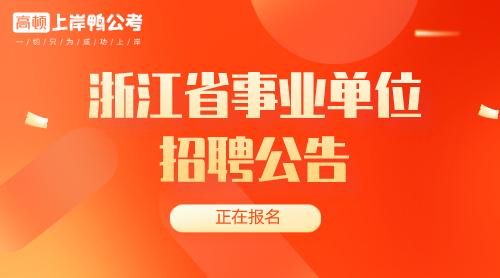 招聘公告模板二_自定义px_2021-02-10-0 (2).png