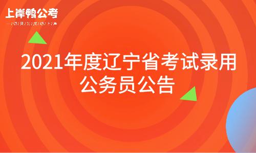 副本_网站文章素材4_自定义px_2021-03-30-0.png
