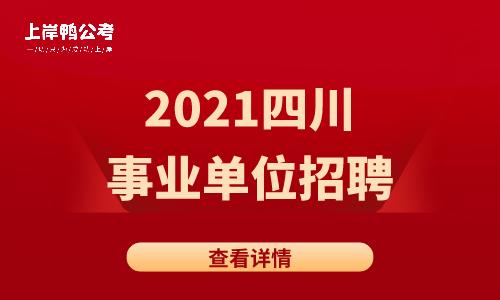 默认标题_自定义px_2021-03-30-0 (1).png