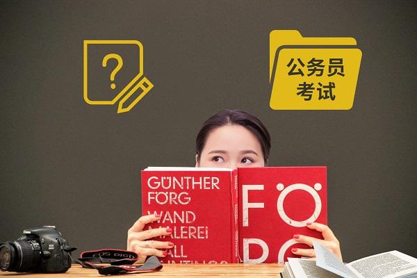 摄图网_500720043_banner_公务员考试复习(企业商用) (1).jpg