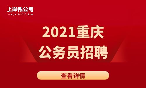 默认标题_自定义px_2021-03-30-0 (2).png