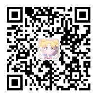 网站新二维码20210412.jpg
