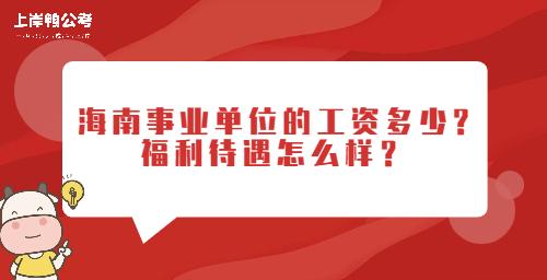 新闻资讯消息通知党政公众号首图.jpg