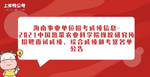 新闻资讯消息通知党政公众号首图 (1).jpg