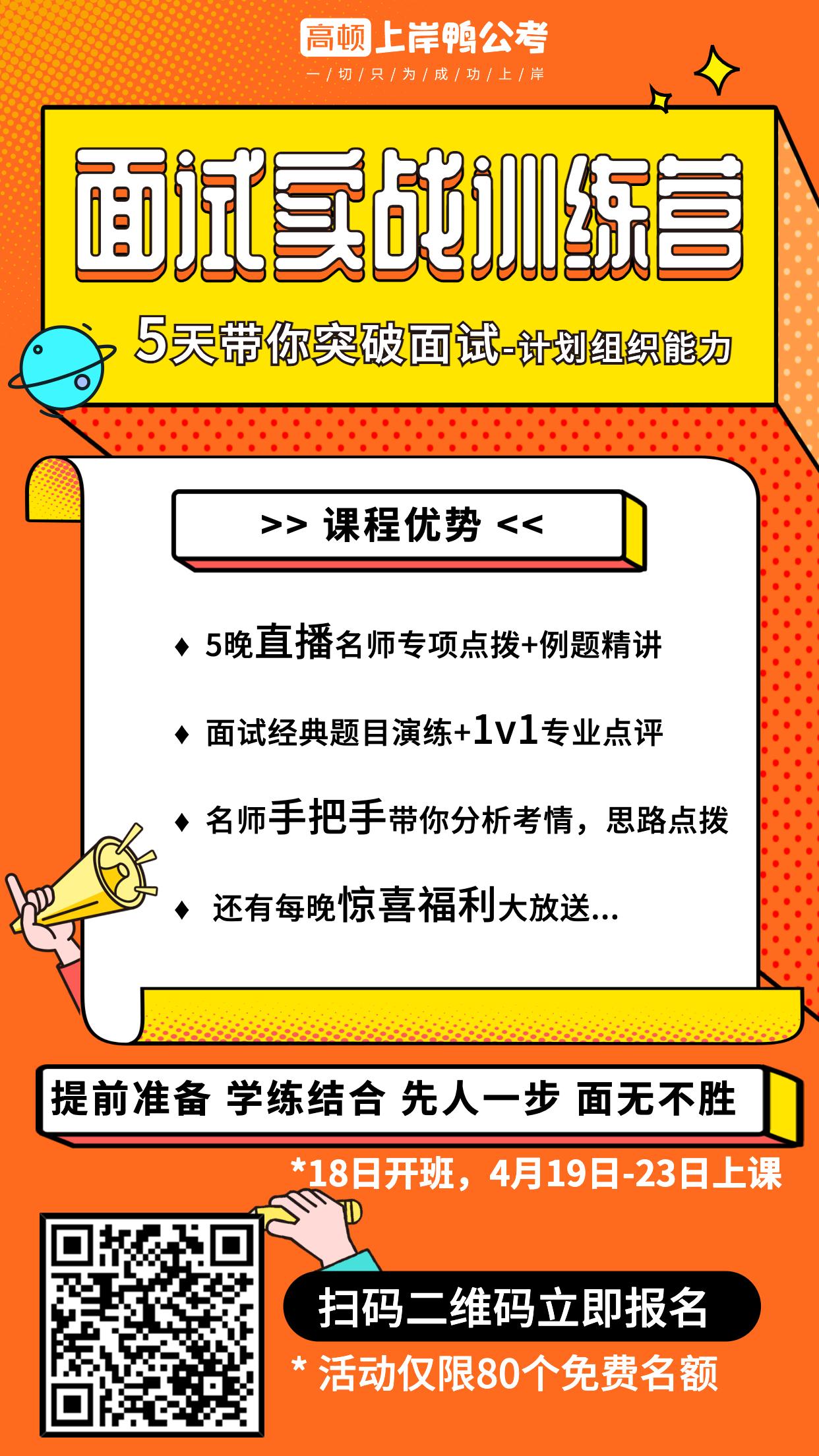 面试刷题营02期-网络营销版(3)_副本.jpg