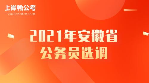 招聘公告模板二_自定义px_2021-07-27-0.png